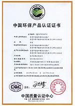 CQC木制家具认证