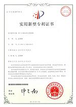 组装拆卸专利